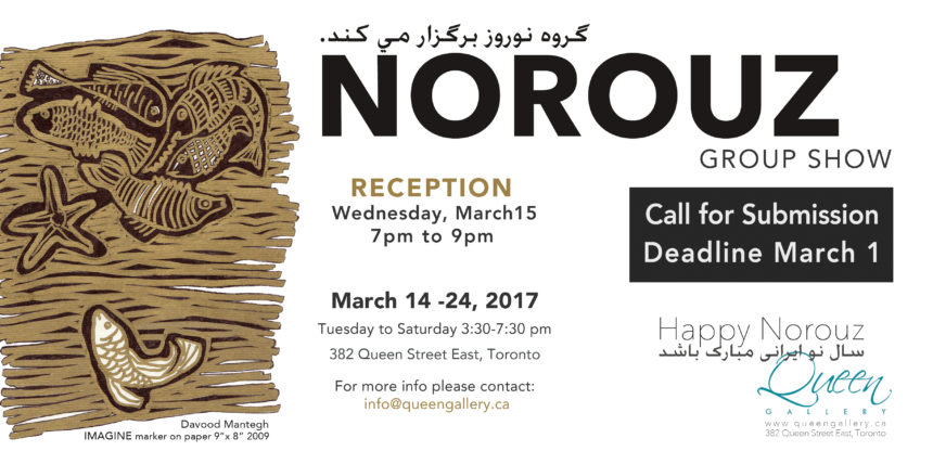 Call For Submission; Norouz Group Show 2017